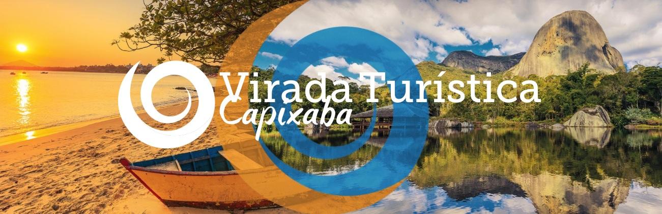 Virada Turística Capixaba 2017